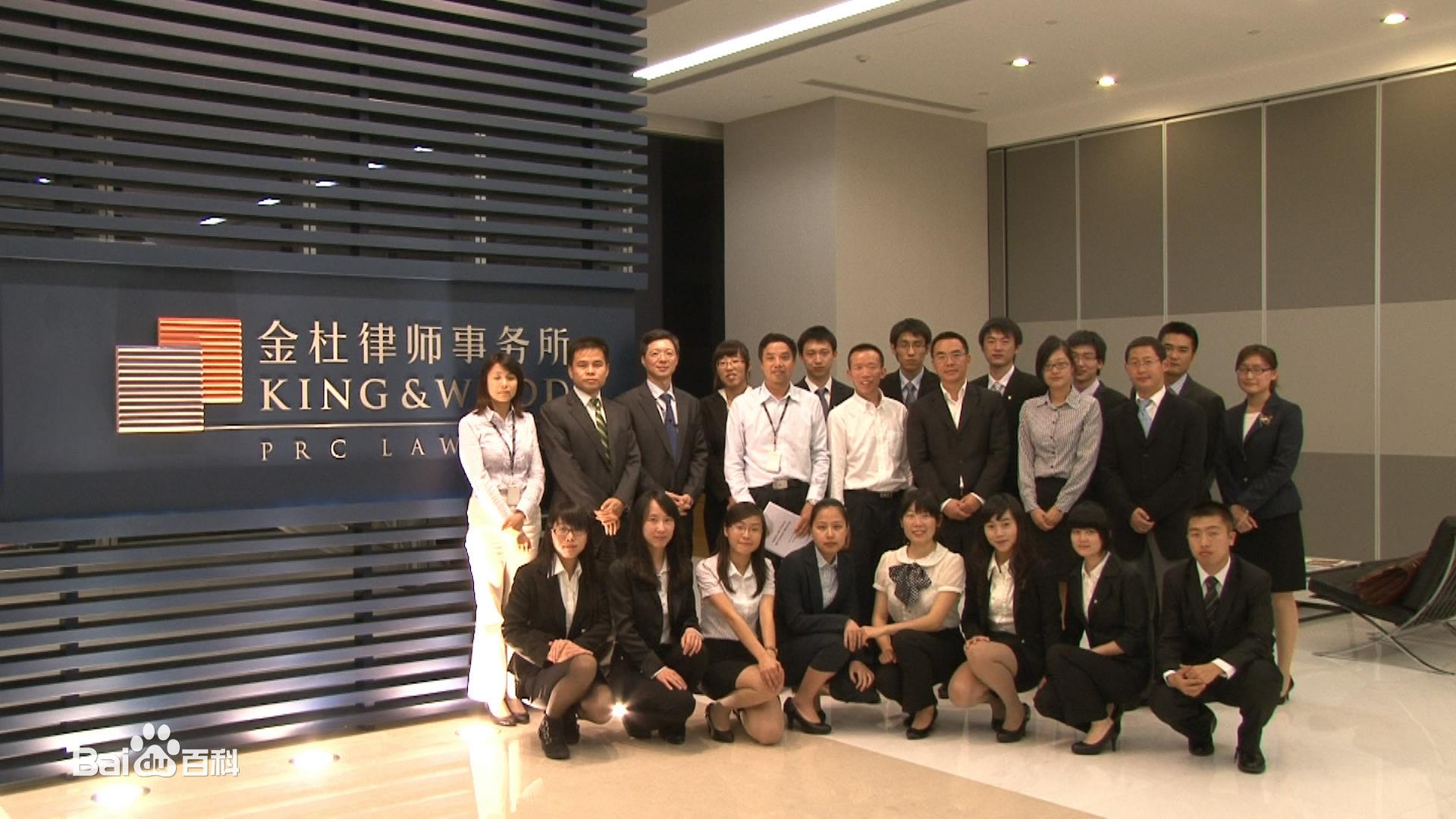 锦天城律师事务所图片